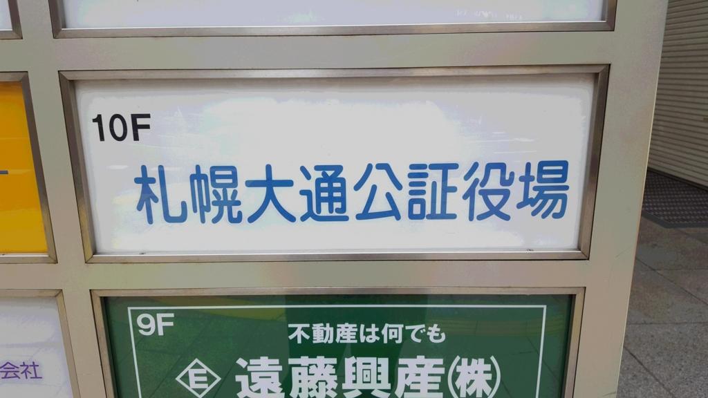 f:id:fumiekurotaki:20161110134442j:plain