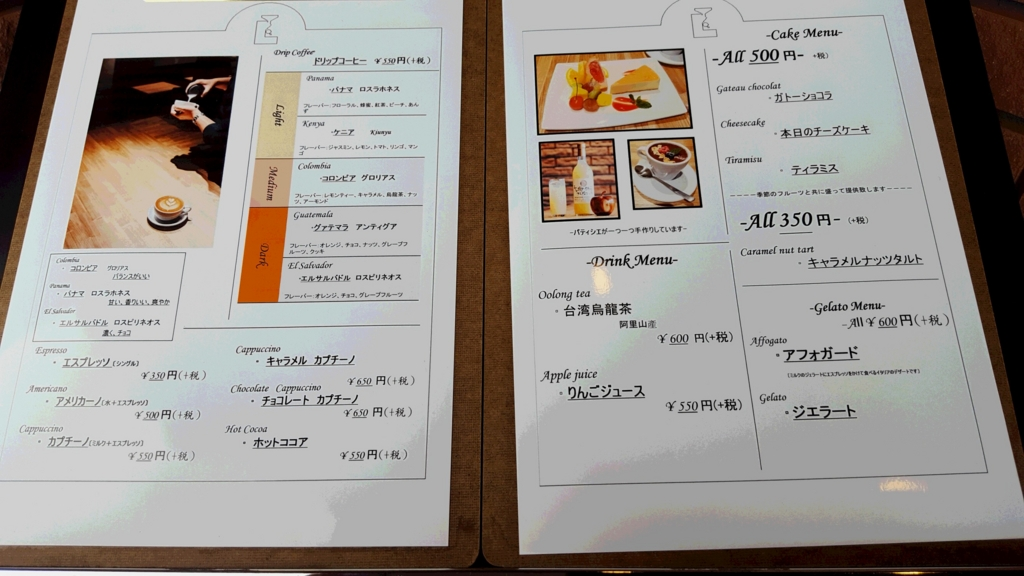 f:id:fumiekurotaki:20170114171524j:plain