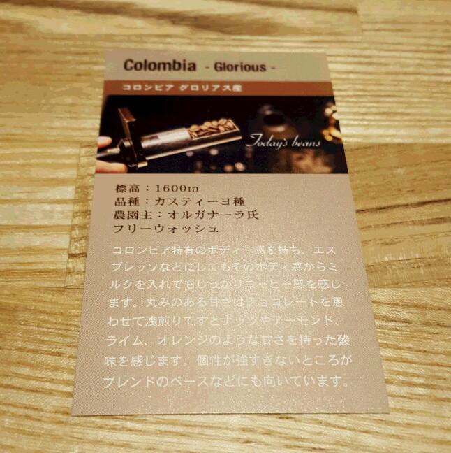 f:id:fumiekurotaki:20170114173221j:plain
