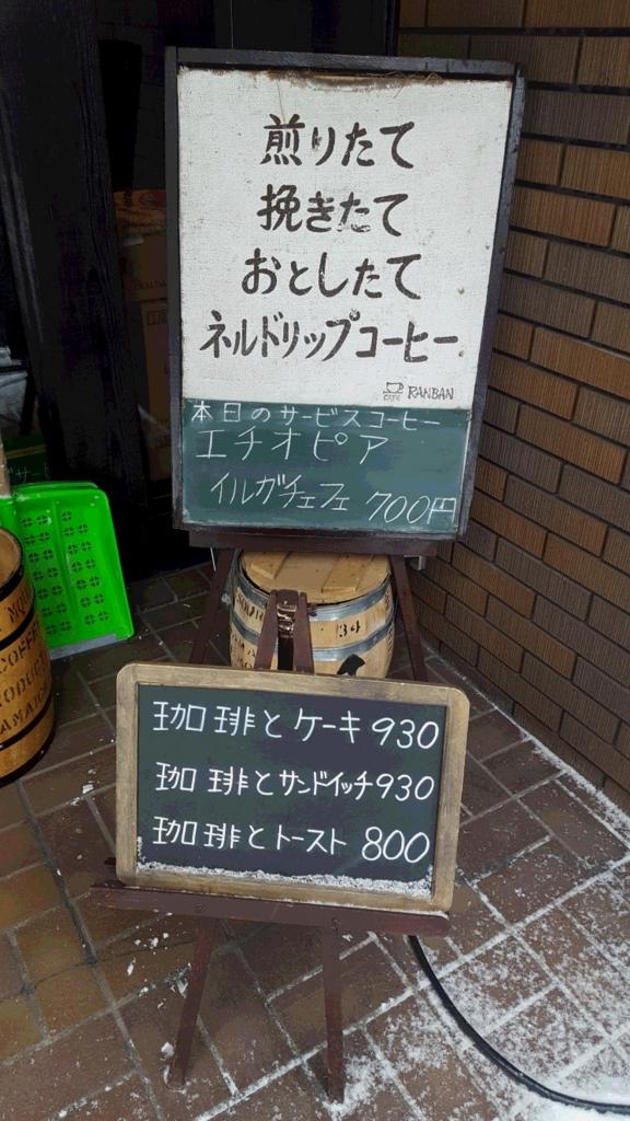 f:id:fumiekurotaki:20170129183248j:plain