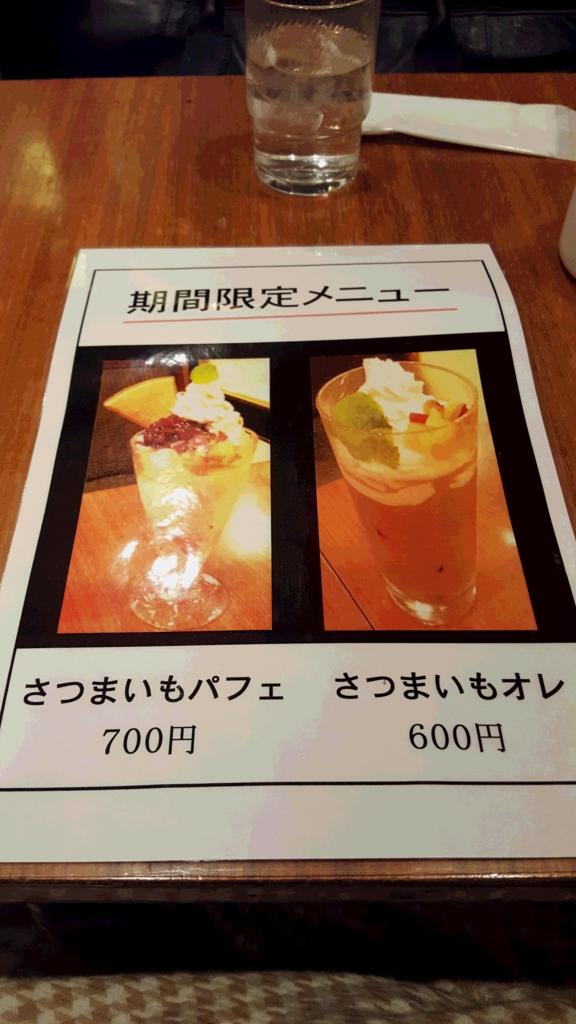 f:id:fumiekurotaki:20170130204813j:plain