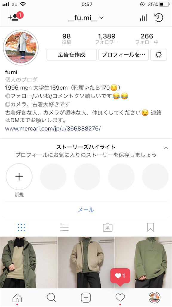 f:id:fumifumi6021:20180116005725p:image