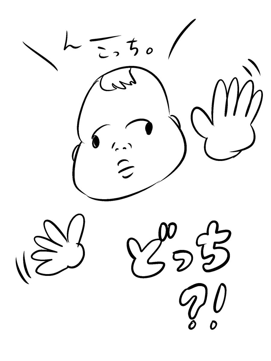 f:id:fumifumimama:20200901131317j:plain