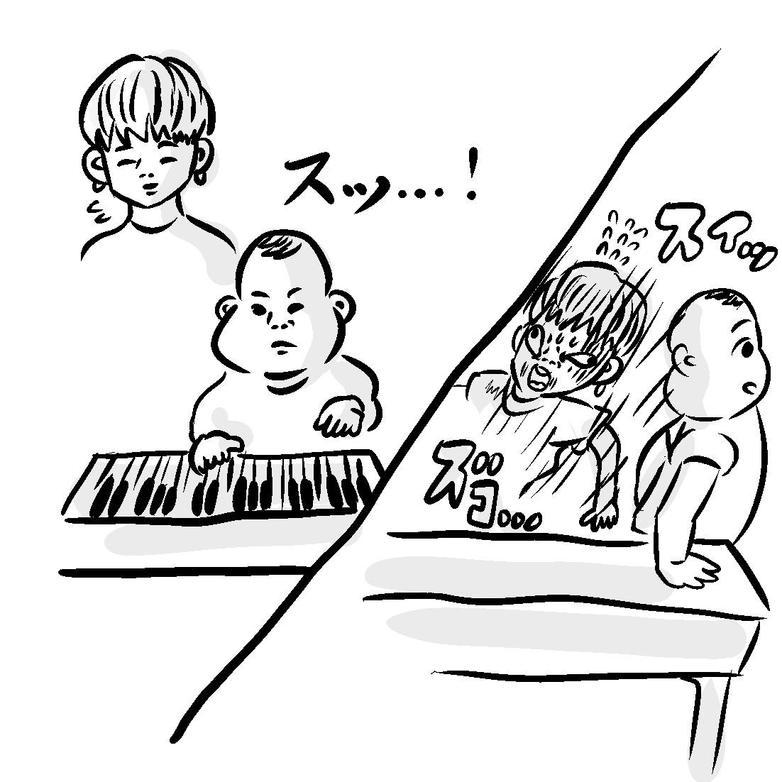 f:id:fumifumimama:20200908224629j:plain