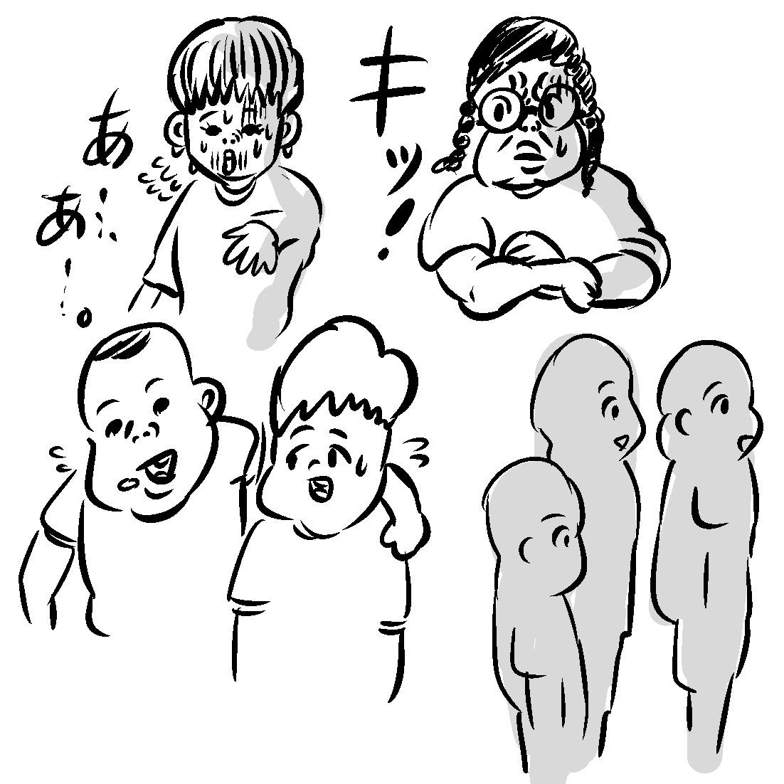 f:id:fumifumimama:20200908224727j:plain