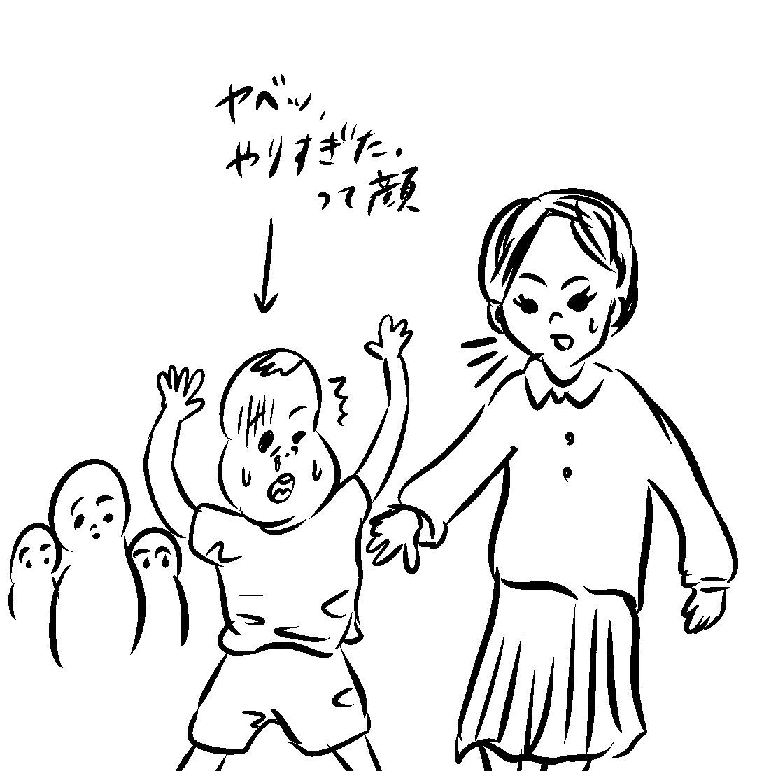 f:id:fumifumimama:20200908224752j:plain