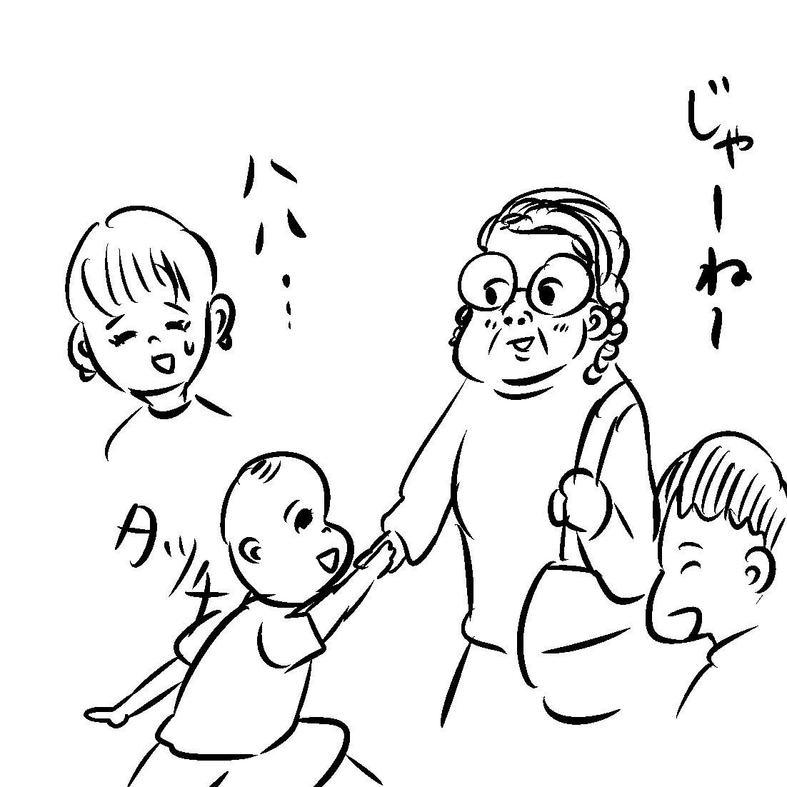 f:id:fumifumimama:20200908224840j:plain