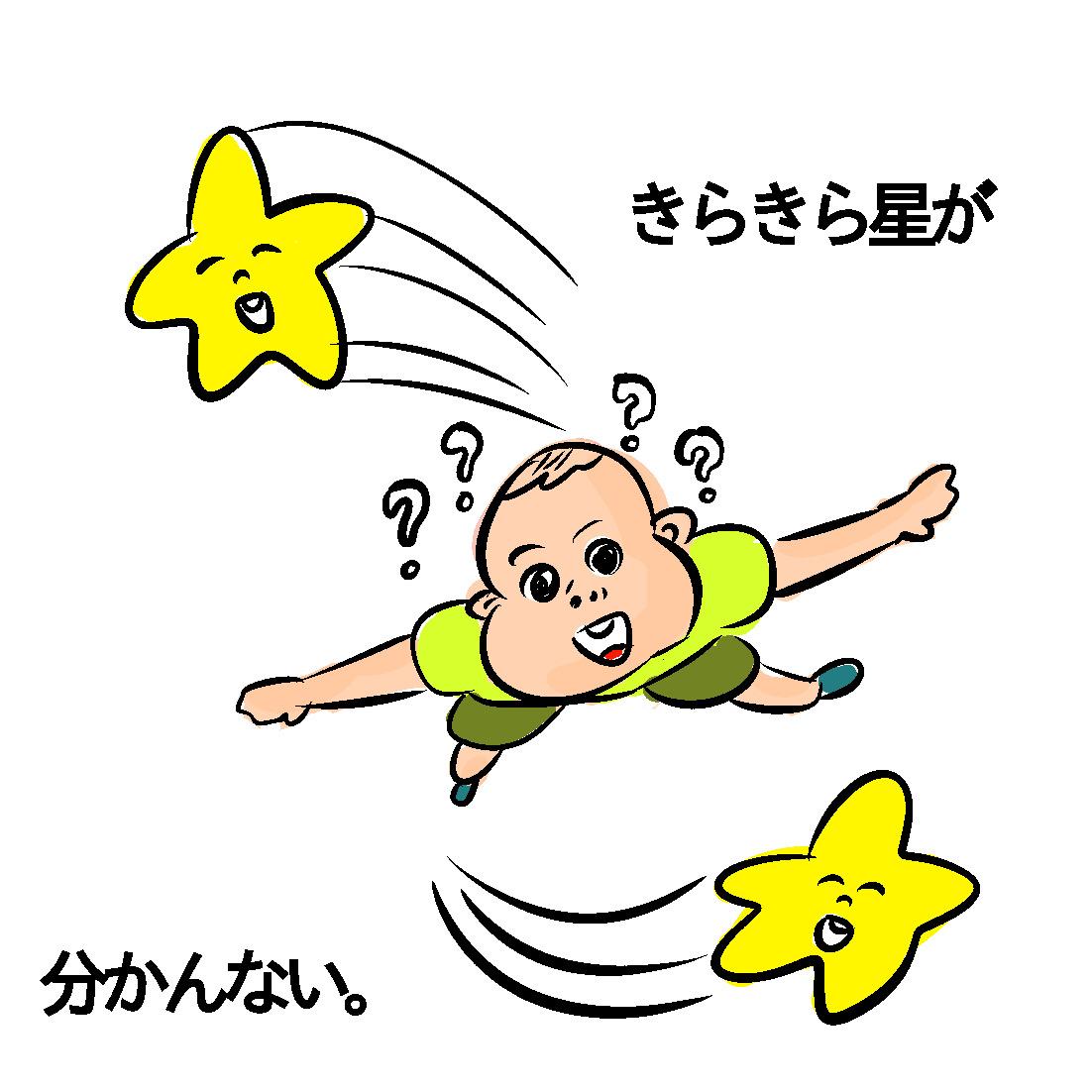 f:id:fumifumimama:20200913182841j:plain