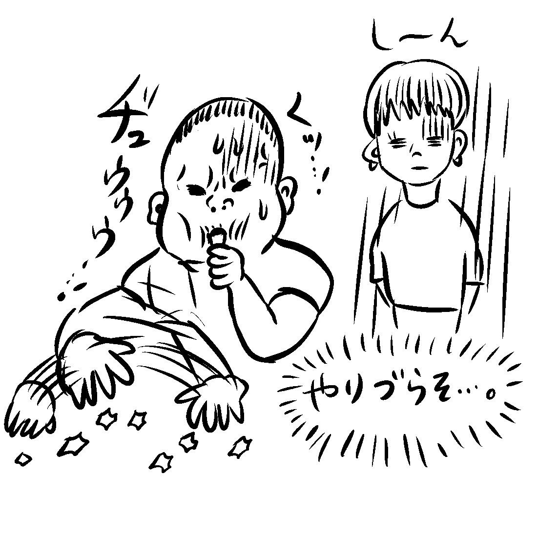 f:id:fumifumimama:20200916235726j:plain