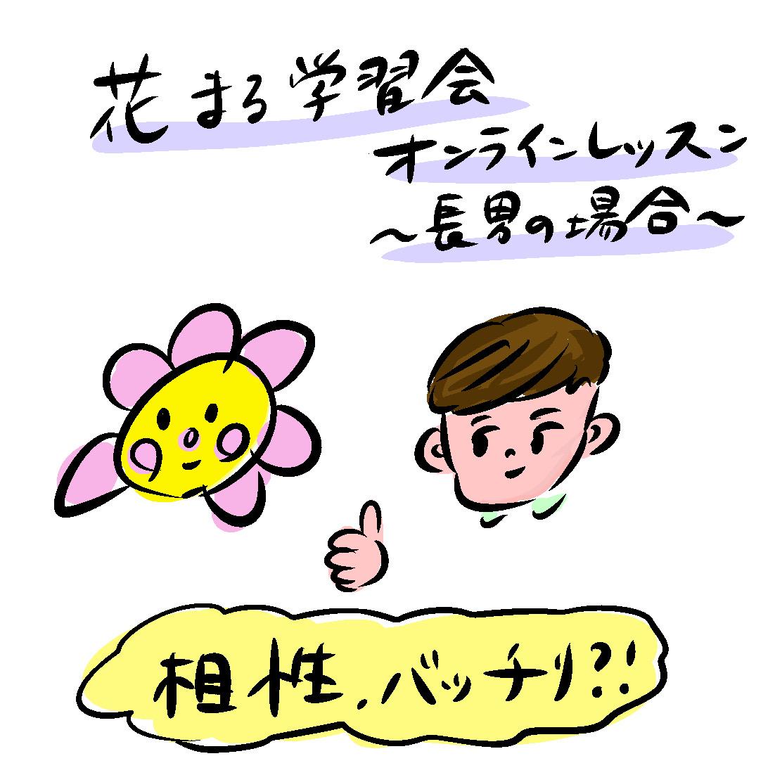 f:id:fumifumimama:20200922214039j:plain