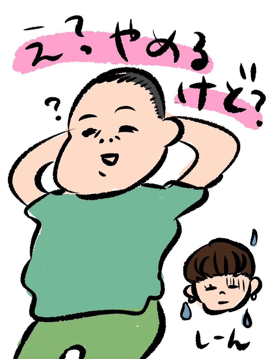 f:id:fumifumimama:20210131182849j:plain