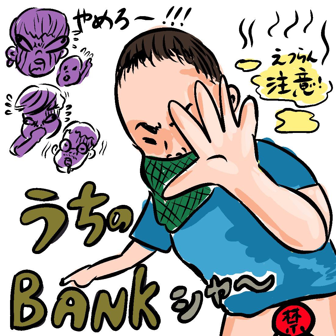 f:id:fumifumimama:20210214222356j:plain
