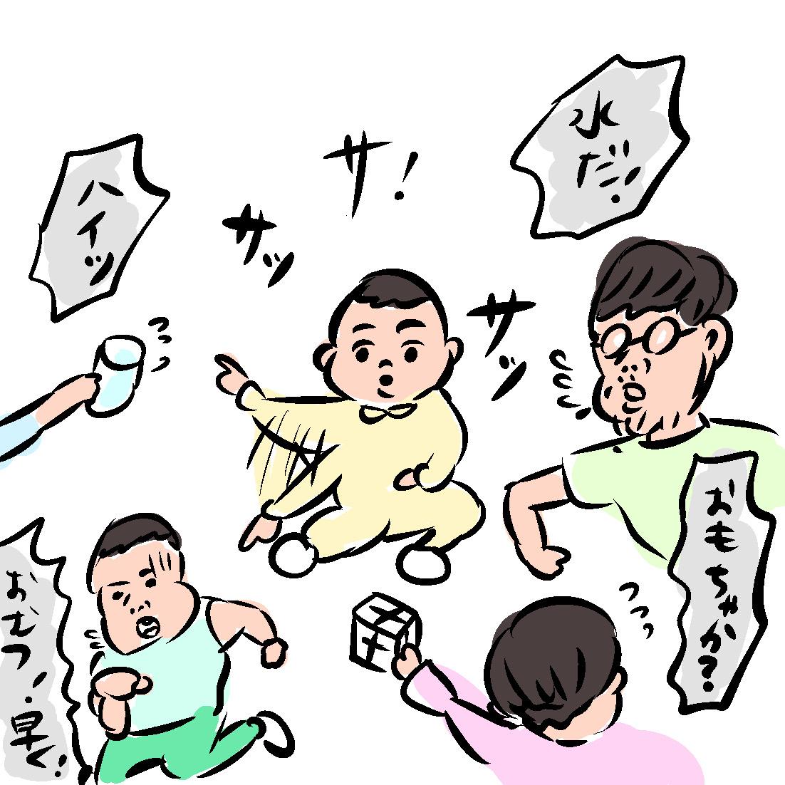 f:id:fumifumimama:20210221175106j:plain