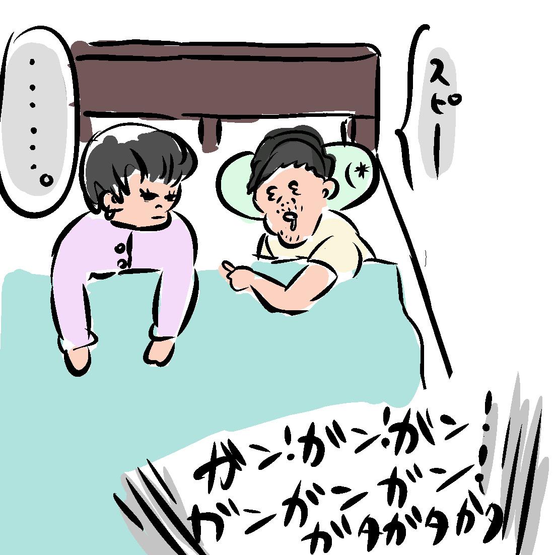 f:id:fumifumimama:20210221175142j:plain