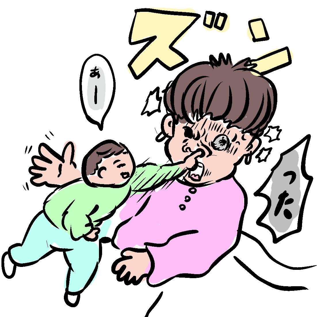 f:id:fumifumimama:20210221175155j:plain
