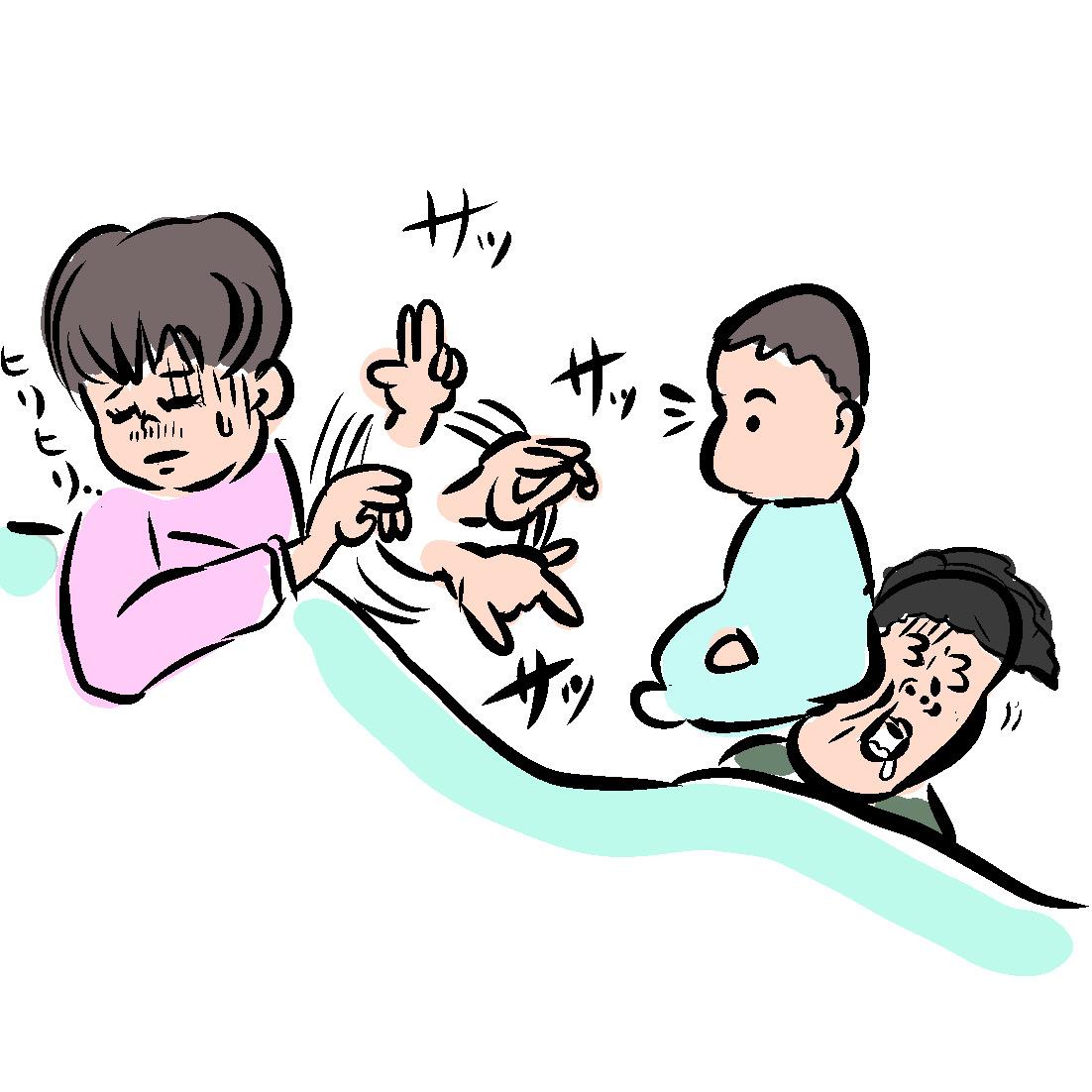 f:id:fumifumimama:20210221175215j:plain