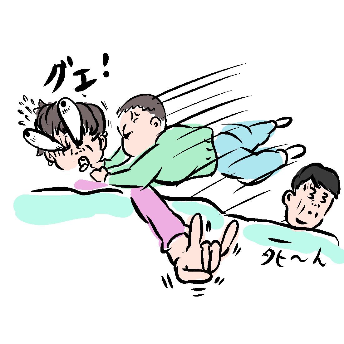 f:id:fumifumimama:20210221175251j:plain
