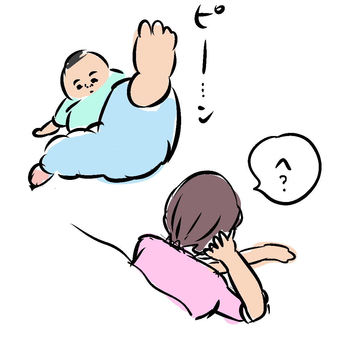 f:id:fumifumimama:20210221175312j:plain