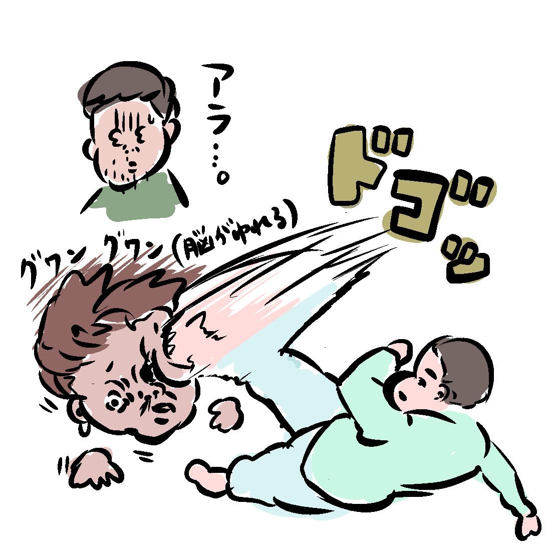 f:id:fumifumimama:20210221175324j:plain