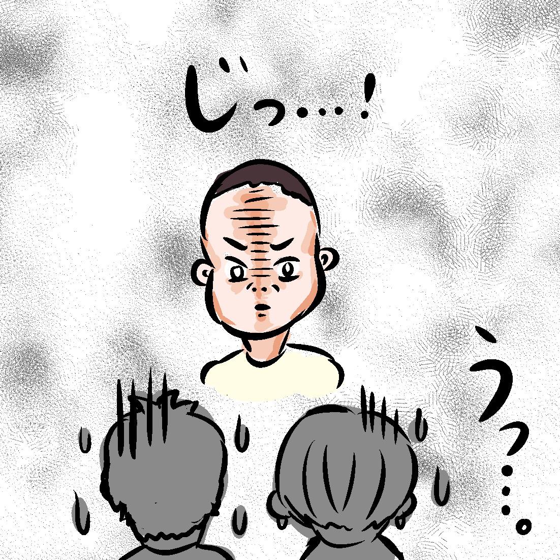 f:id:fumifumimama:20210227225448j:plain