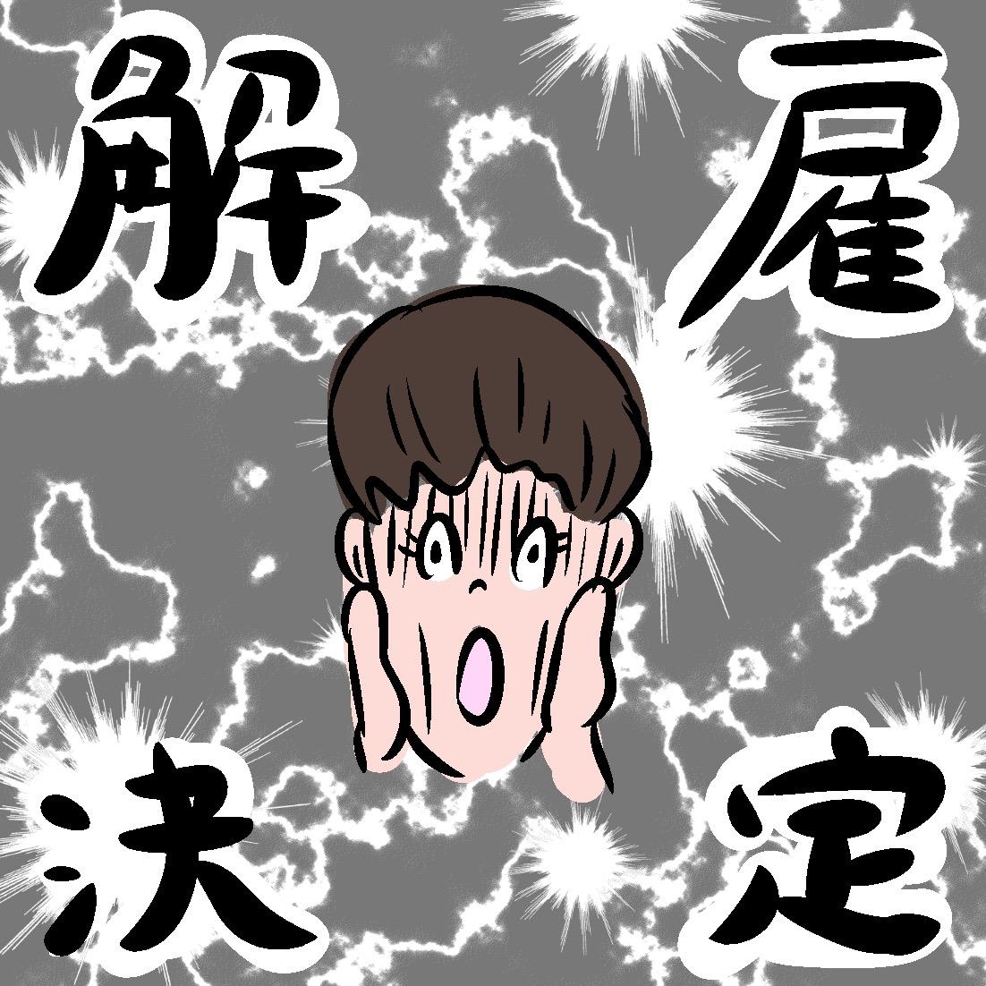 f:id:fumifumimama:20210227231106j:plain