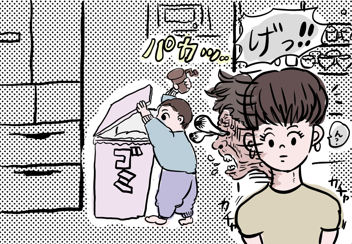 f:id:fumifumimama:20210321133438j:plain