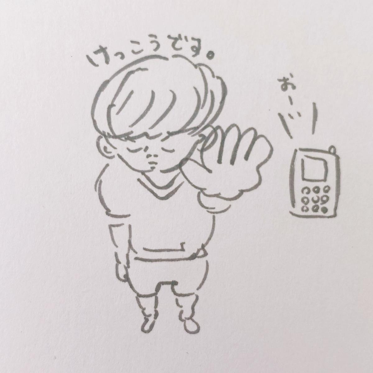 f:id:fumifumimama:20210322230941j:plain