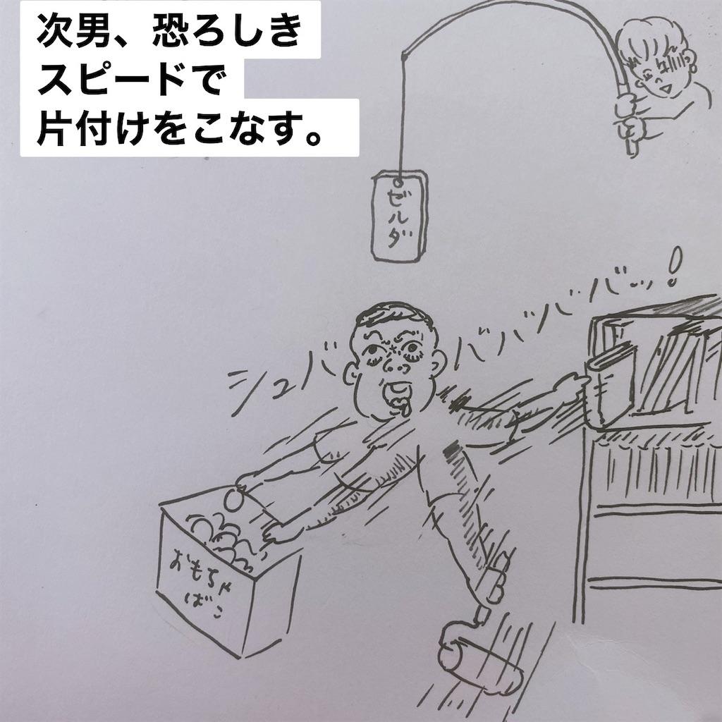 f:id:fumifumimama:20210403164247j:image