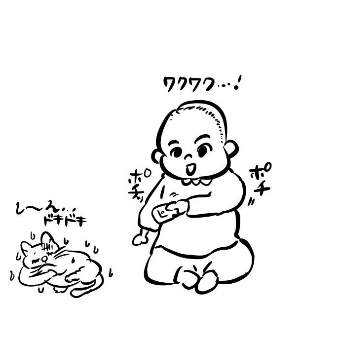 f:id:fumifumimama:20210425155120j:plain