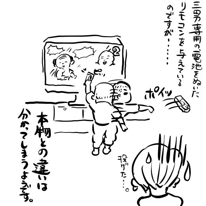 f:id:fumifumimama:20210425155123j:plain