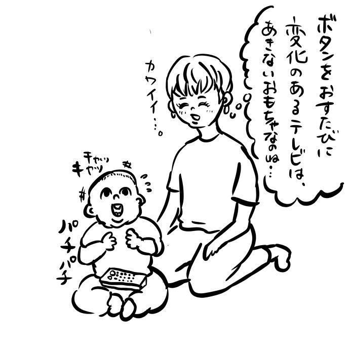 f:id:fumifumimama:20210425155126j:plain