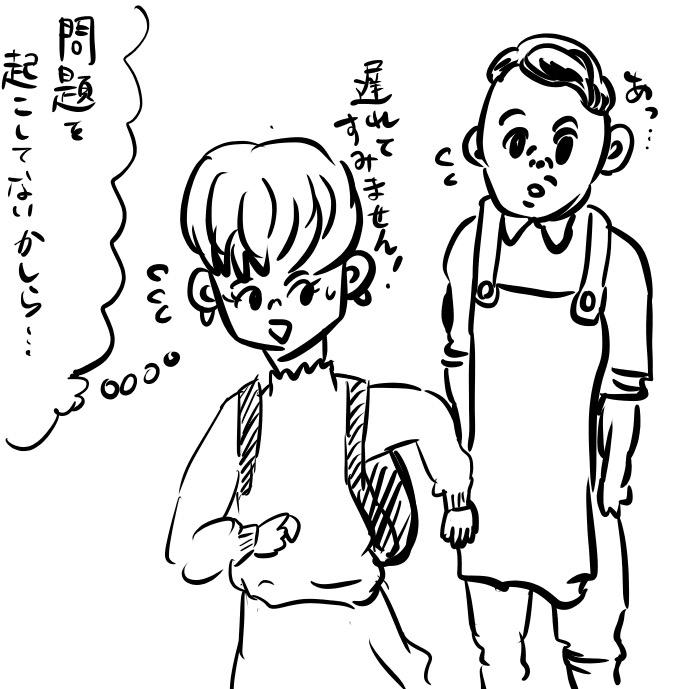 f:id:fumifumimama:20210502230015j:plain