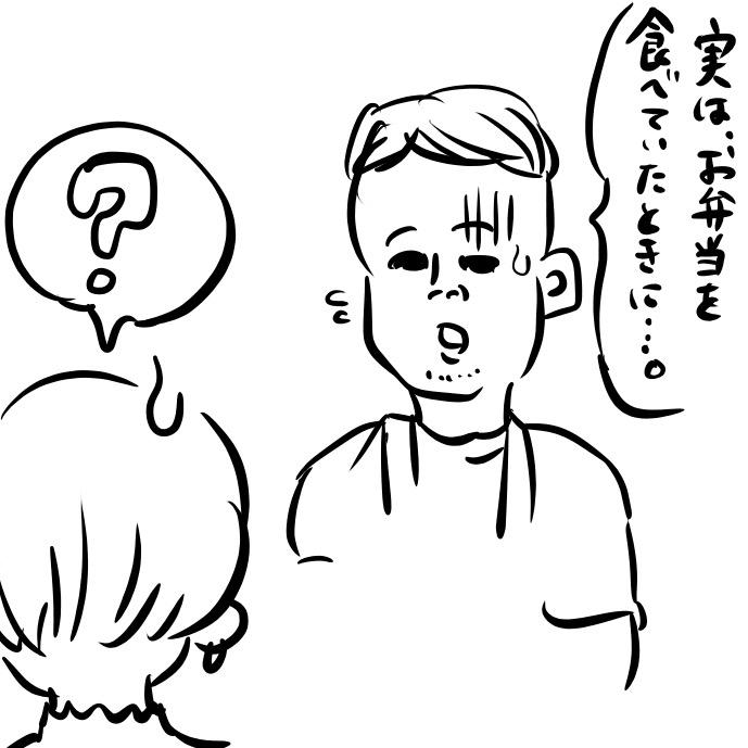 f:id:fumifumimama:20210502230022j:plain