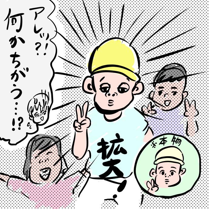 f:id:fumifumimama:20210530000617j:plain