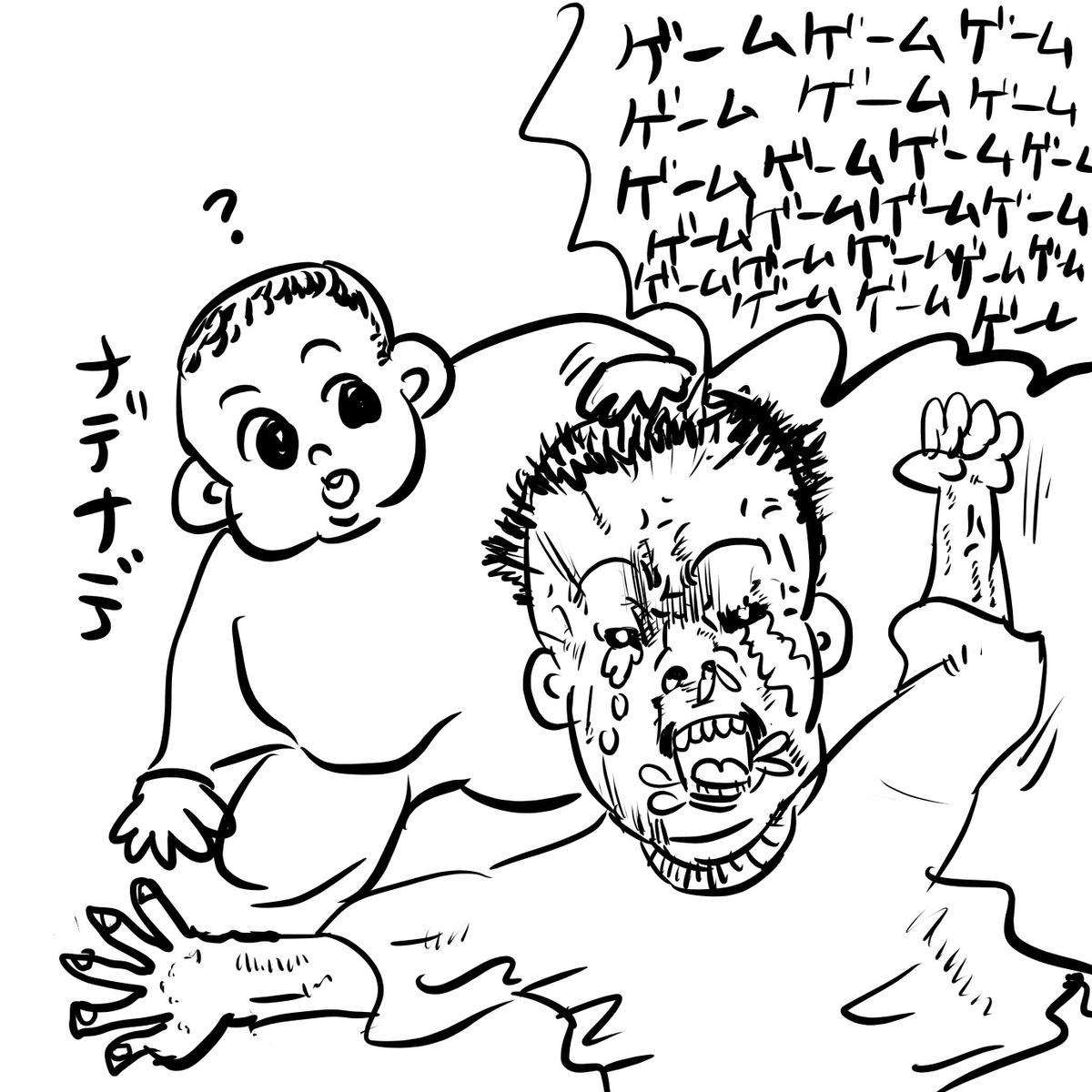 f:id:fumifumimama:20210717230410j:plain