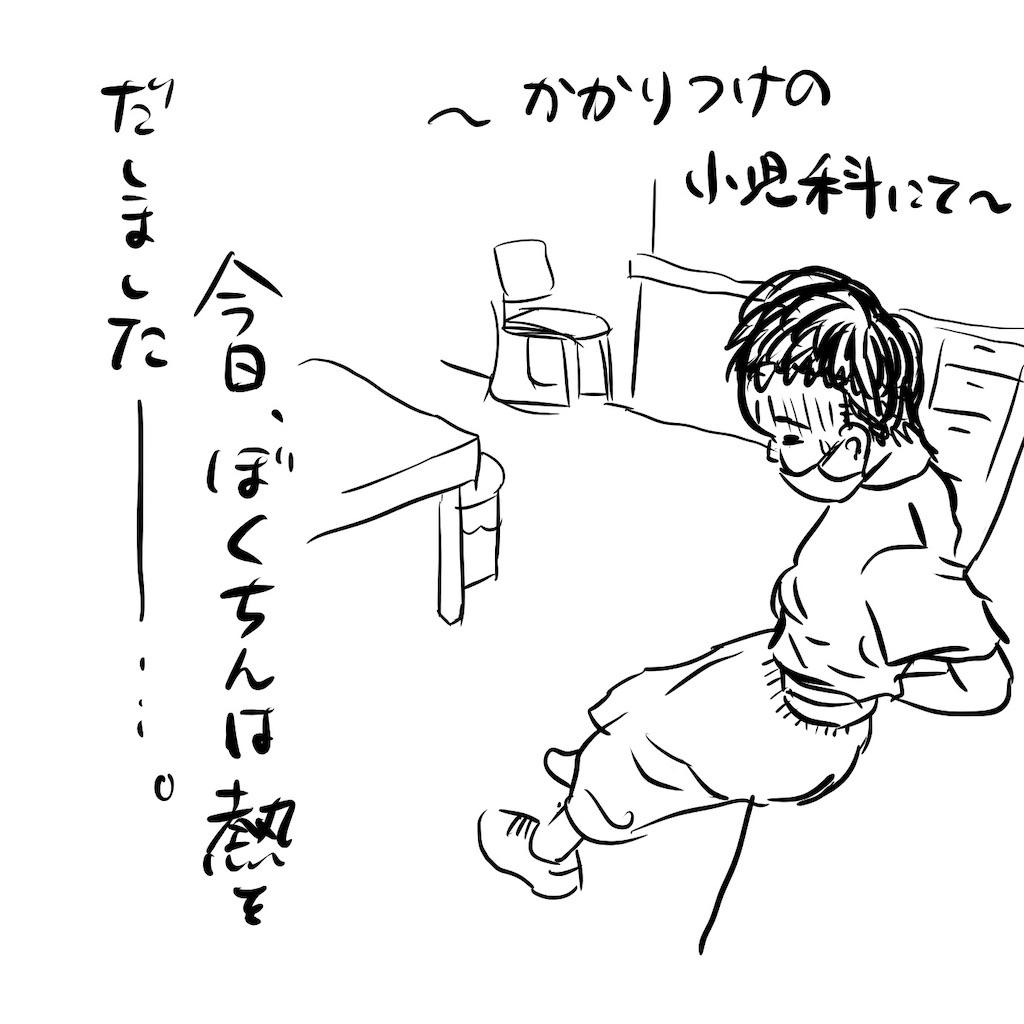 f:id:fumifumimama:20210721223106j:image