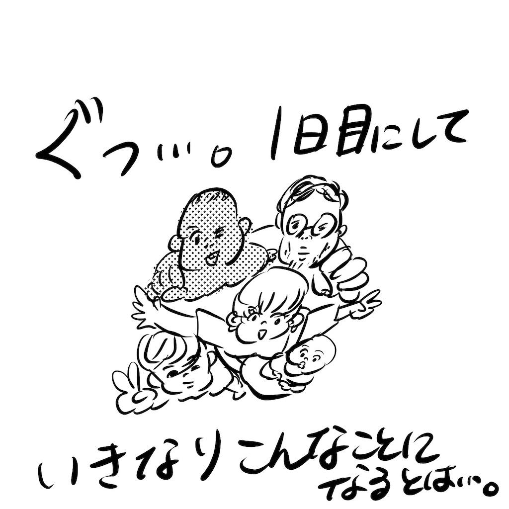 f:id:fumifumimama:20210721223123j:image