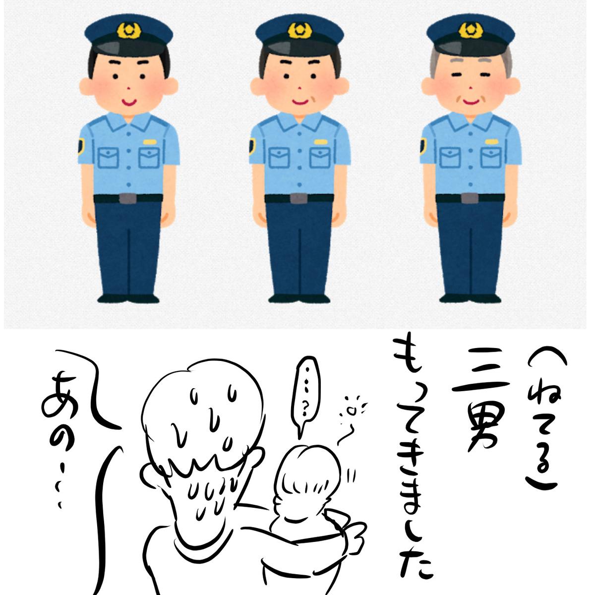 f:id:fumifumimama:20210721232036j:plain