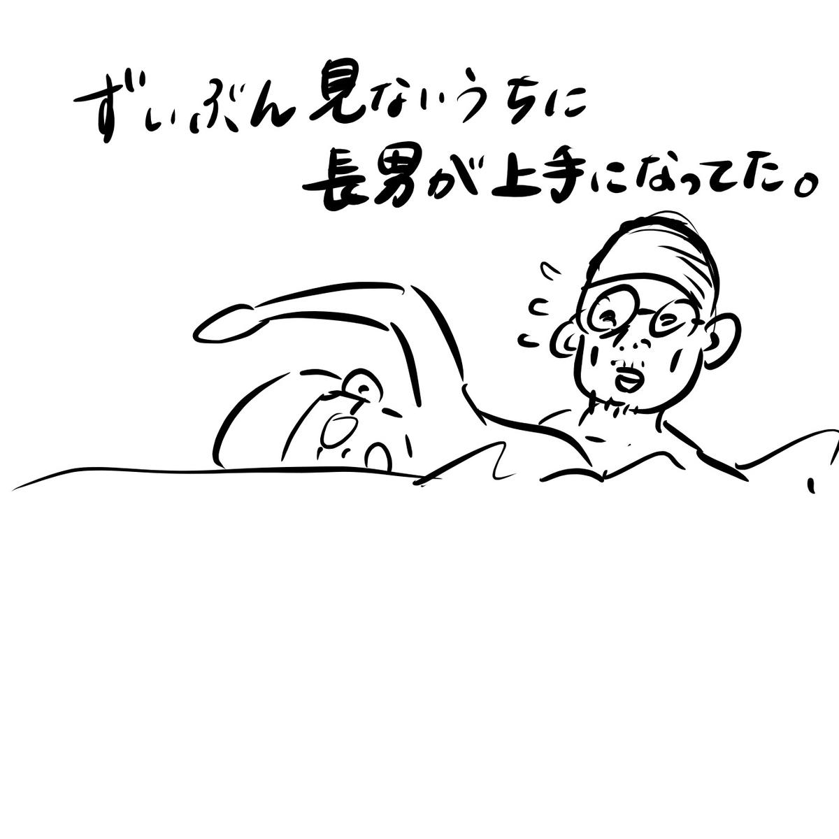 f:id:fumifumimama:20210723235811j:plain