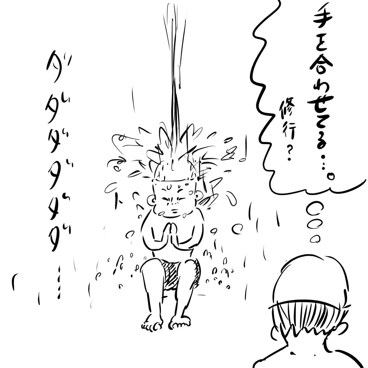 f:id:fumifumimama:20210724000220j:plain