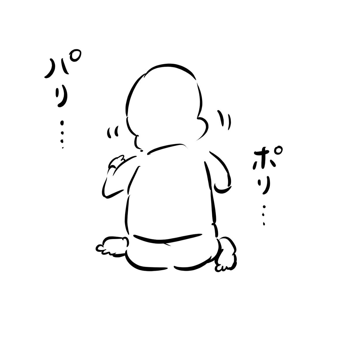 f:id:fumifumimama:20210724233729j:plain