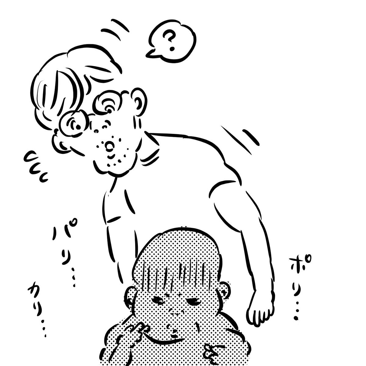f:id:fumifumimama:20210724233915j:plain