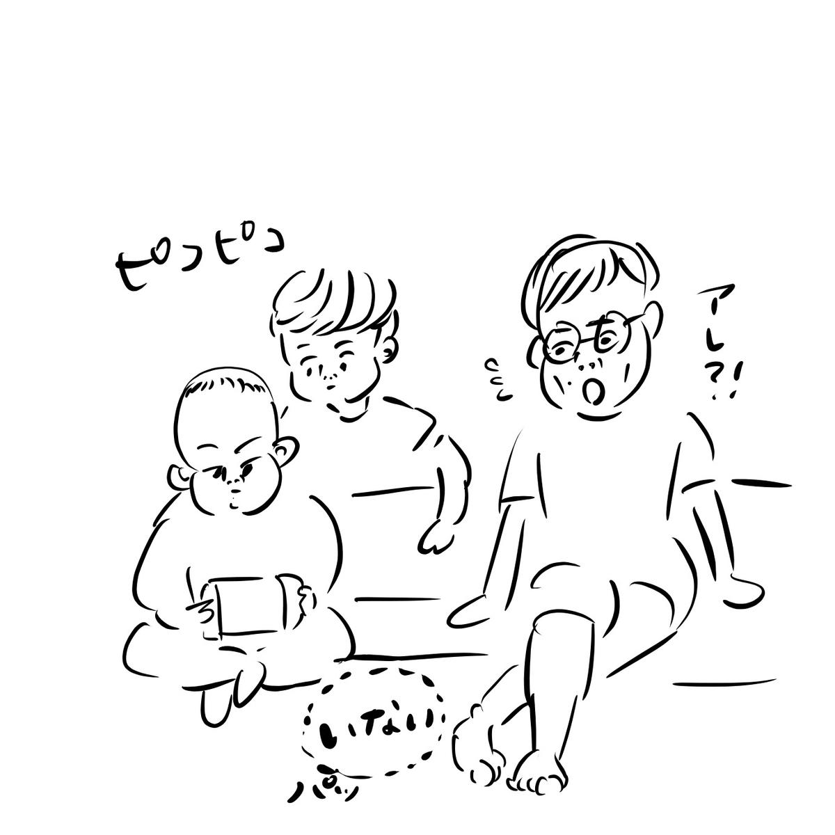 f:id:fumifumimama:20210725001530j:plain