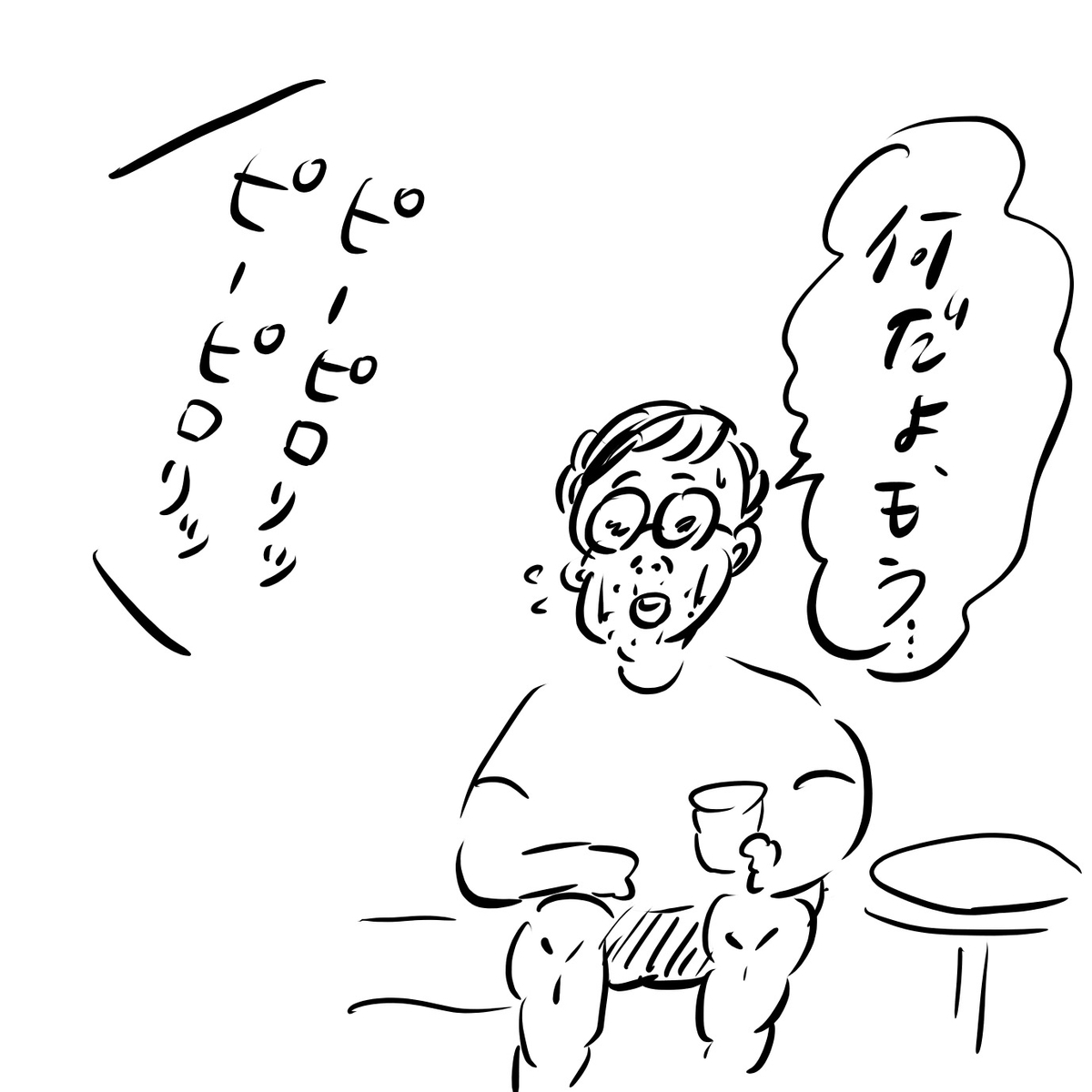 f:id:fumifumimama:20210725235902j:plain