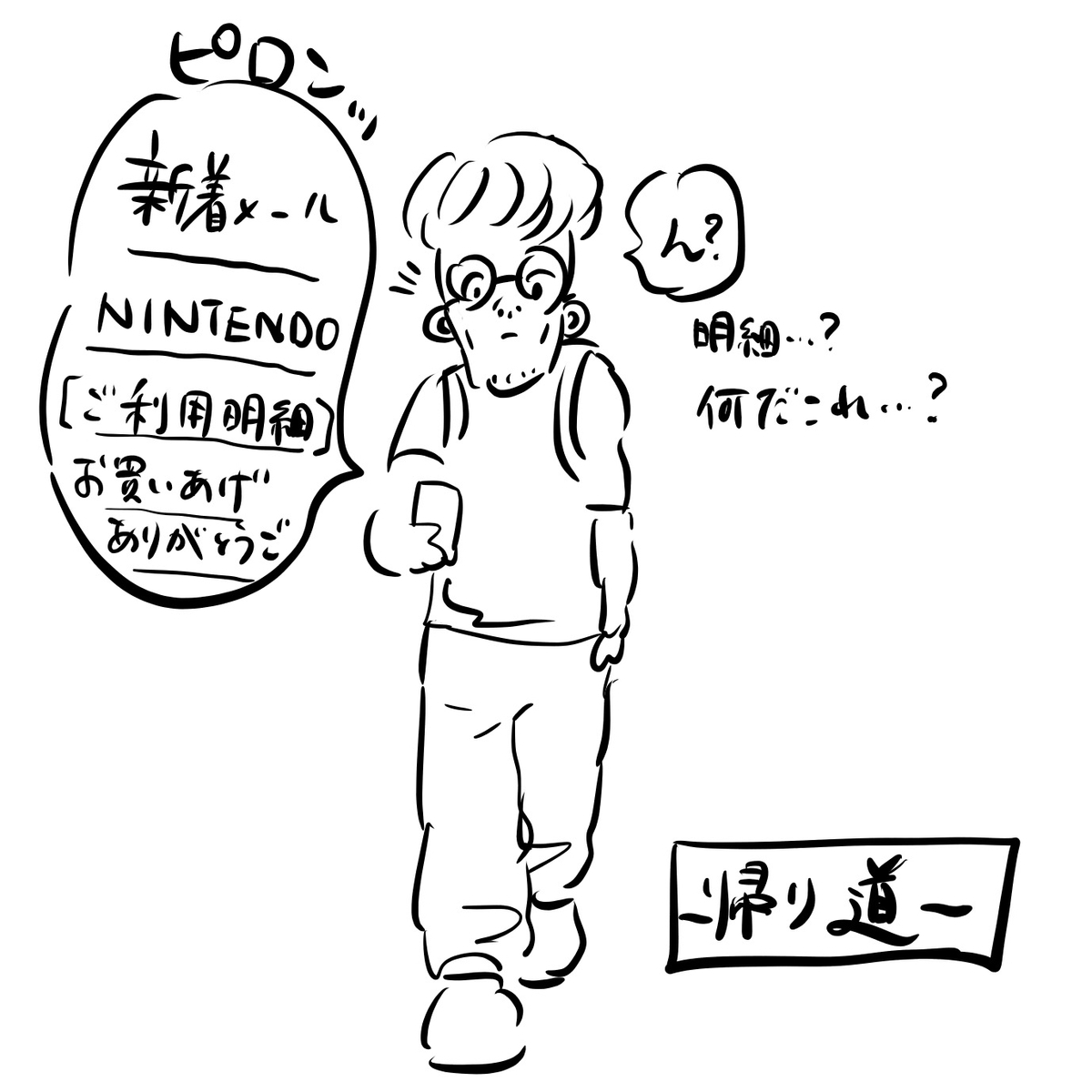 f:id:fumifumimama:20210726235926j:plain