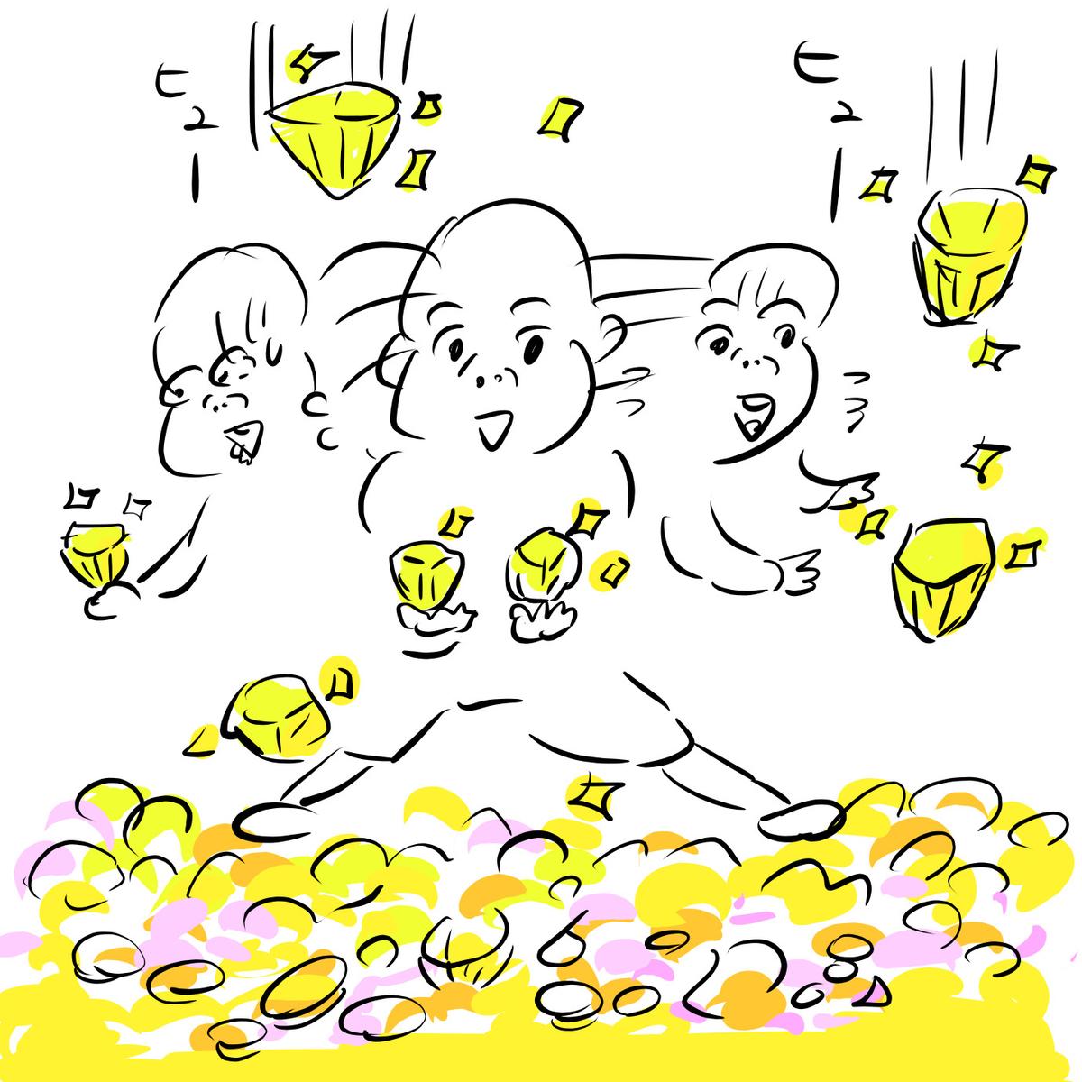 f:id:fumifumimama:20210727000838j:plain