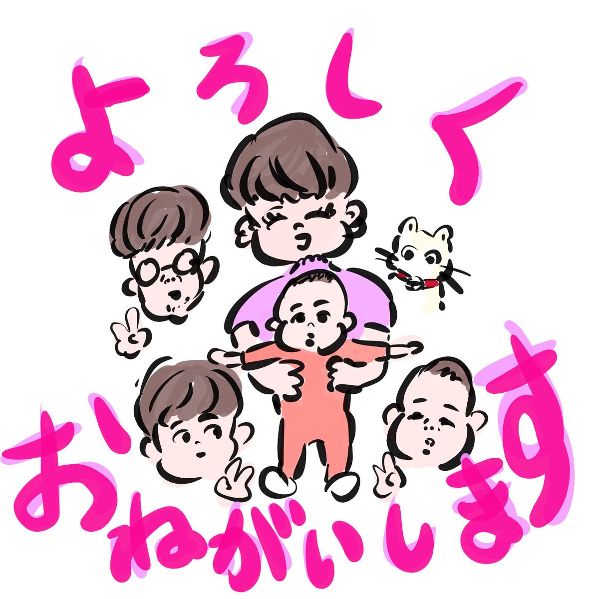 f:id:fumifumimama:20210912232313j:plain