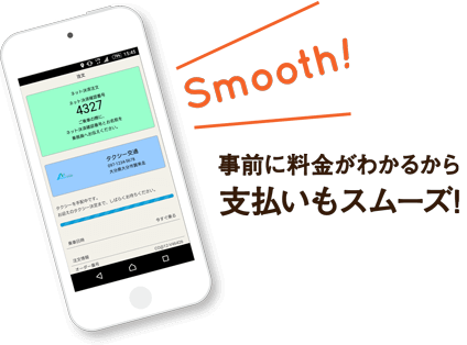 f:id:fumihiko-maruyama:20170322230636p:plain