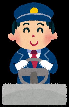 f:id:fumihiko-maruyama:20170323235754p:plain