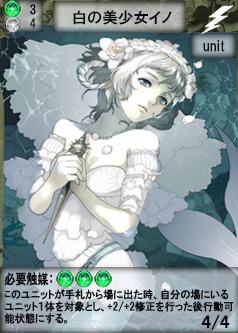 f:id:fumihiko1203:20170824215240j:plain